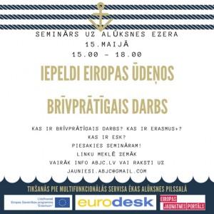 Iepeldi Eiropas ūdeņos